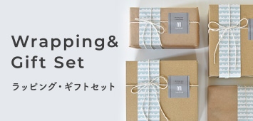 Wrapping&Gift Set