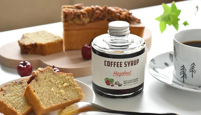 コーヒーシロップを使った 絶品パウンドケーキのレシピ